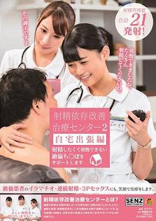 SDDE-566 Mitani Akari Hashimoto Reika Yamai Suzu