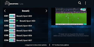 تطبيق Smarters IPTV مع 7 مفاتيح التشغيل