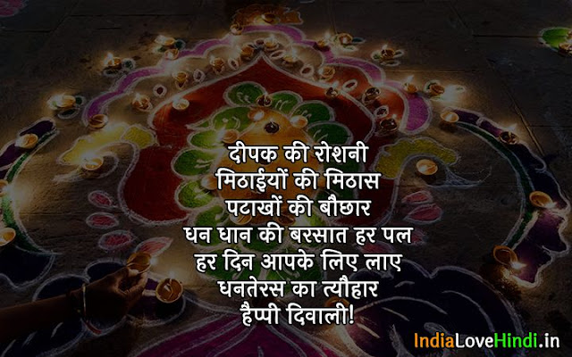 whatsapp diwali messages