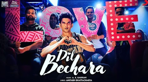 Dil Bechara:WhySushant Singh Rajput's Last Film Is A Must Watch?