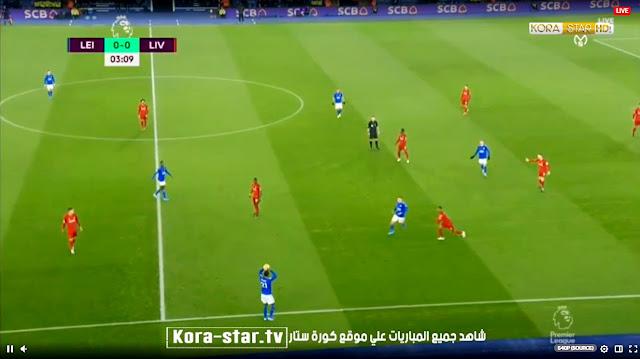 مباراة ليفربول وليستر سيتي اليوم - مباراة ليفربول اليوم - ليفربول ضد ليستر سيتي الدوري الانجليزي