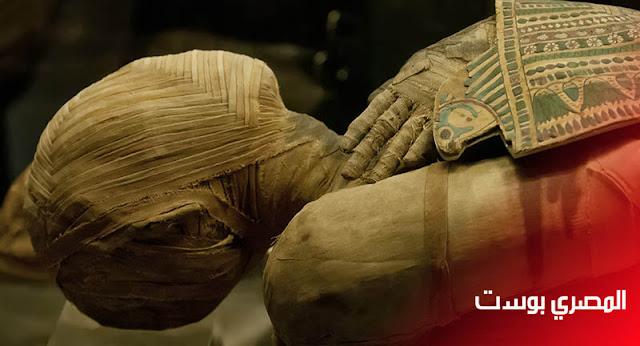 عملية التحنيط عند المصريين القدماء