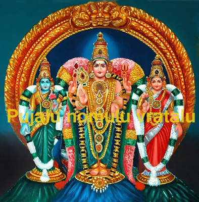 Shree Subrahmanya ashtottara in Telugu,lord Subrahmanya images
