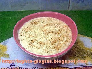 Ρυζόγαλο «σπέσιαλ» - από «Τα φαγητά της γιαγιάς»