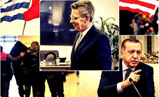 «Πάγωσε» την αίθουσα ο αμερικανός πρέσβης για τα ελληνοτουρκικά!