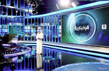 Saudi TV HD Frequency - All Channels - Nilesat