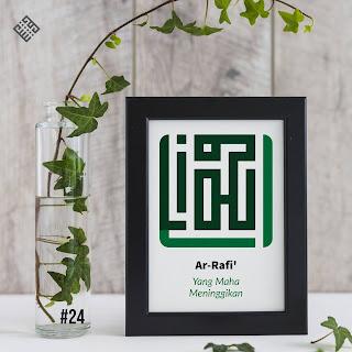 Asmaul husna Ar-Rafi'