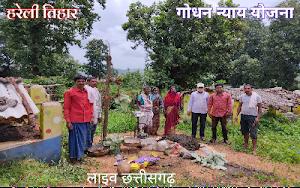हरेली त्यौहार पर सभी गौठानो में पुजा पाठ कर गोबर खरीदी हुआ प्रारंभ hariyali amavasya hareli tihar