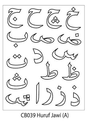 AZAM PERKASA RESOURCES SDN BHD: Rubber Stamp Prasekolah