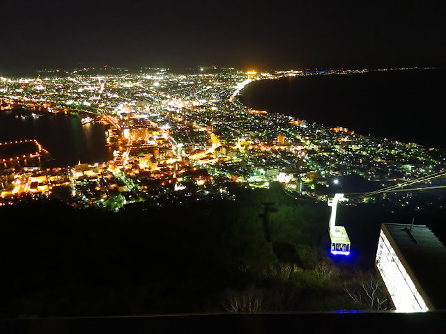 Hokkaido Hakodate Mountain Night Scenery and Cable Car Ropeway. Tokyo Consult. TokyoConsult.