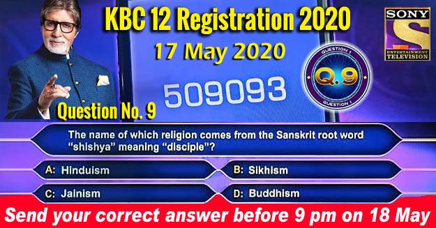 kbc 2020 registration question no 9