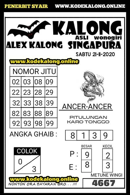 Syair Kalong SGP Sabtu 21 November 2020