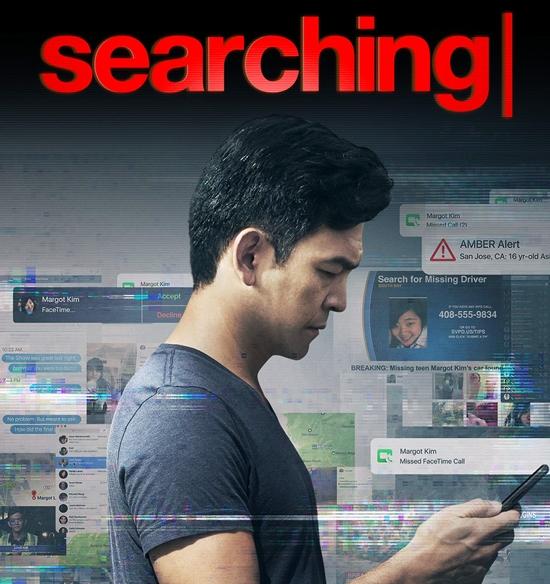 review dan sinopsis film searching 2018
