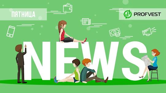 Новостной дайджест хайп-проектов за 23.10.20. Antares Trade запускает собственный маркетплейс
