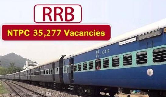 RRB NTPC RRC Group D Exam Dates 2019: जल्द हो सकती है रेलवे ग्रड डी की भर्ती परीक्षा