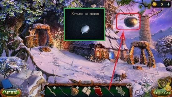 шестом достаем котелок на дереве в игре затерянные земли 5 ледяное заклятие