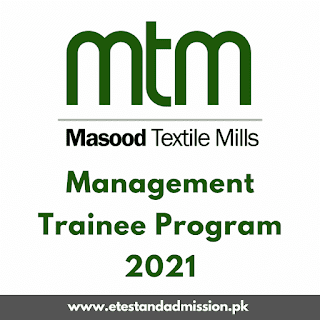 Masood Textiles Management Trainee Program 2021