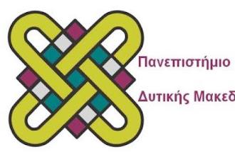 Πλήγμα για την Καστοριά η εξ αποστάσεως διδασκαλία στο Πανεπιστήμιο Δυτ. Μακεδονίας