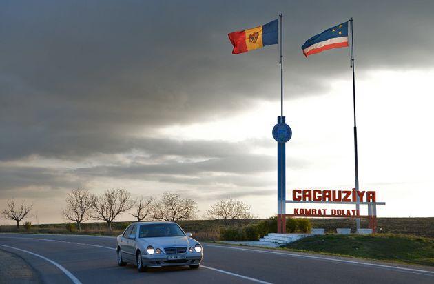 Τι σχέση έχει η Θράκη με την Μολδαβία