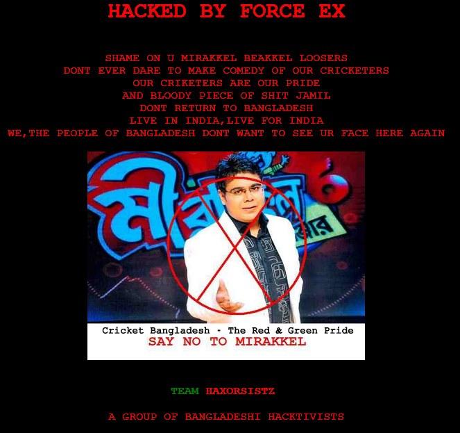 Zee Bangla Website Hacked- Say No to Mirakkel