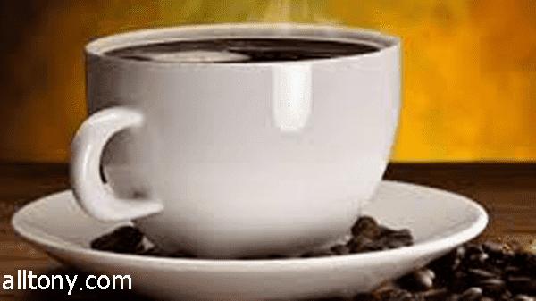 ما هى فوائد وأضرار القهوة