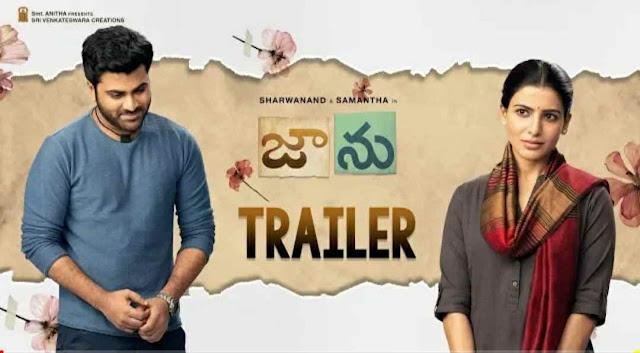 Jaanu Full Telugu Movie Download 720p Leaked By Tamilrockers