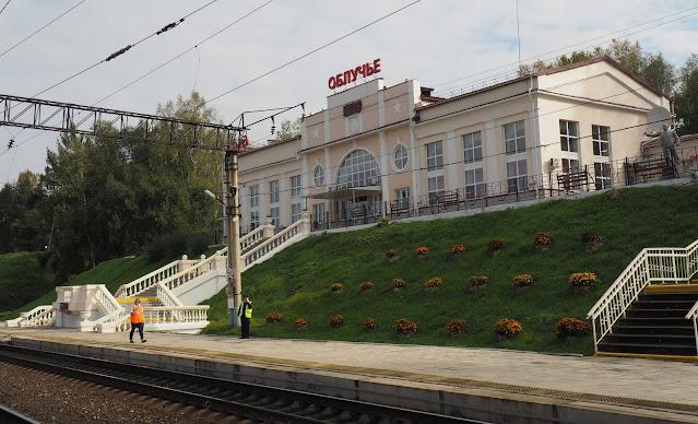 Станция Облучье (Транссибирская магистраль)