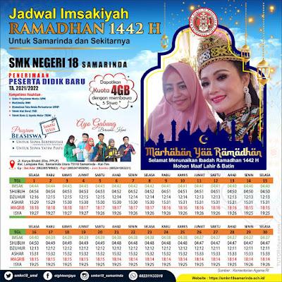 Twibbon Jadwal Imsakiyah