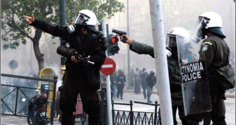 """""""Επιστροφή στην Κανονικότητα"""" με Αστυνομική Τρομοκρατία χωρίς σταματημό!"""