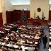 ΠΓΔΜ: Τις τροπολογίες του Συντάγματος ενέκρινε η αρμόδια κοινοβουλευτική Επιτροπή