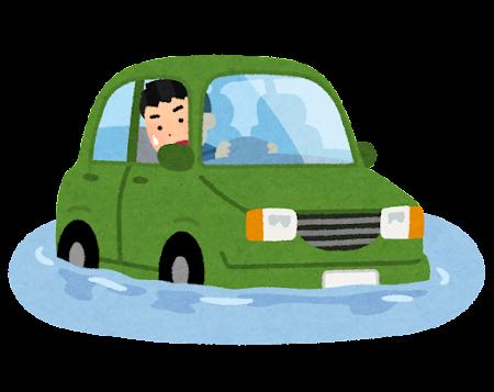 冠水した道路と自動車のイラスト