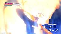 Boruto: Naruto Next Generations Capitulo 199 Sub Español HD
