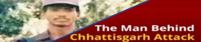 NIA Announces Rs 7 Lakh Reward On Maoist Leader Madvi Hidma