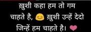 Hindi Romantic Shayari For Girlfriend - Ever Shayari