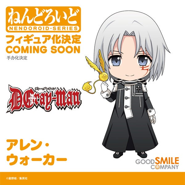 D.Gray-man - Nendoroid Allen Walker (Good Smile Company)