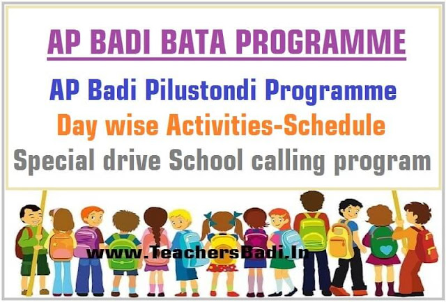 AP Badi Pilustondi,AP Badi Bata,School Enrollment drive