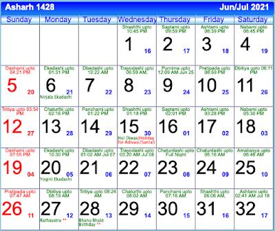 Bengali Calendar Asharh 1428 - June/July 2021