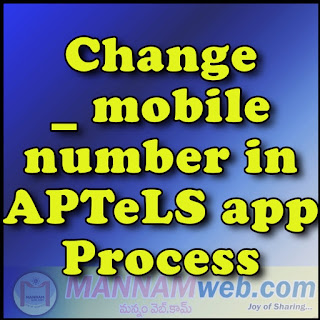 How to change our mobile number in APTeLS application    🌴Open cseap.gov.in    🌴Click on UDISE    🌴Click on your District    🌴User name will be ur School DISE code, mostly password will be admin@first four digits of ur school DISE Code    🌴click on Teachers and instructors    🌴we can see the screen consists of teachers details with cell numbers    🌴U can see Edit option on the upper side of the screen click on Edit     🌴All teachers details will be appeared on the screen with Edit option in each row    🌴Click on Edit (Row which contain teacher name whose details needs to be changed)    🌴change ur cell number and click on Update .....thatsall    🌴All this steps can be performed only on Computer.