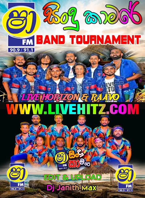 SHAA FM SINDU KAMARE BAND OF TOURNAMENT LIVE HORIZON VS RAVOO 2020-08-28
