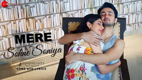 Mere Sohne Soniya Lyrics - Saurabh Gangal X Anushka Gupta