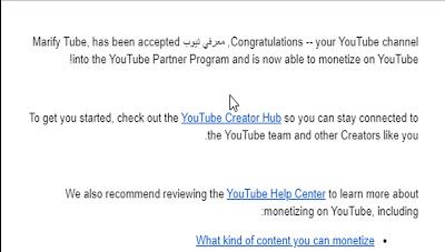 حققت الأرباح والدخل على اليوتيوب من خلال برنامج دعم شركاء اليوتيوب