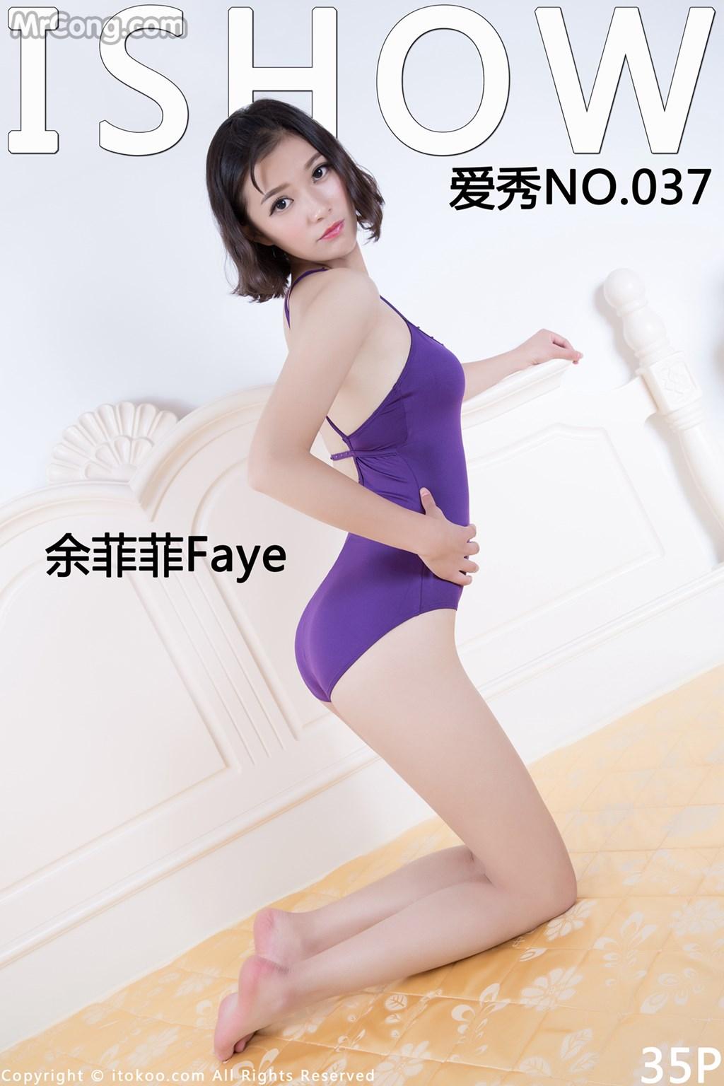 ISHOW No.037: Người mẫu Yu Fei Fei (余菲菲Faye) (36 ảnh)