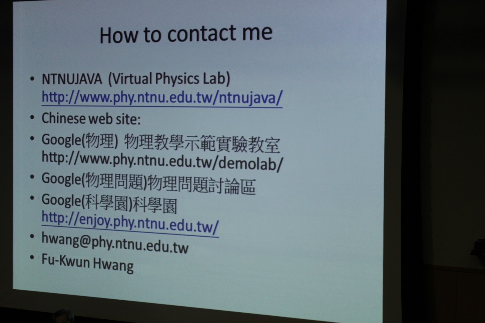 Public Lecture-Talk Design and create Physics Simulation Using Easy