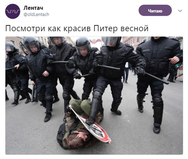 Не жалели даже детей: новые фото и видео жестких задержаний и избиений в России противников Путина