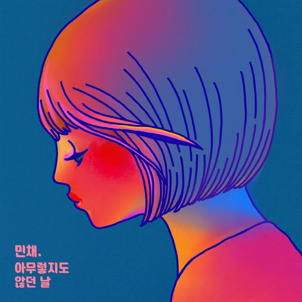 MIN CHAE – The day when nothing happened – EP