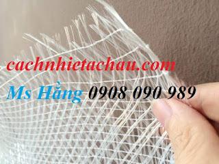 LTT16.1 Đặc điểm và ứng dụng của lưới sợi thủy tinh chống thấm, chống nứt trong xây dựng
