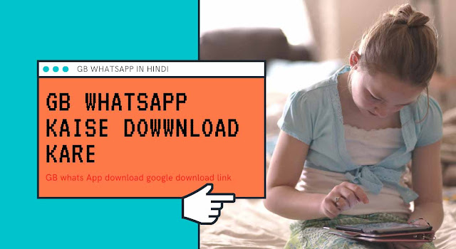 GB WhatsApp kaise download kare 2021 || How to download GB WhatsApp in HIndi 2021