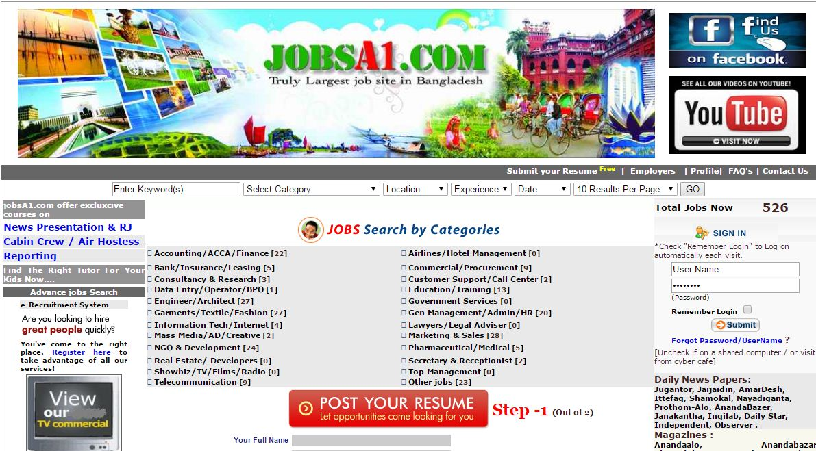 Popular Job Sites in Bangladesh | Tech Care Point