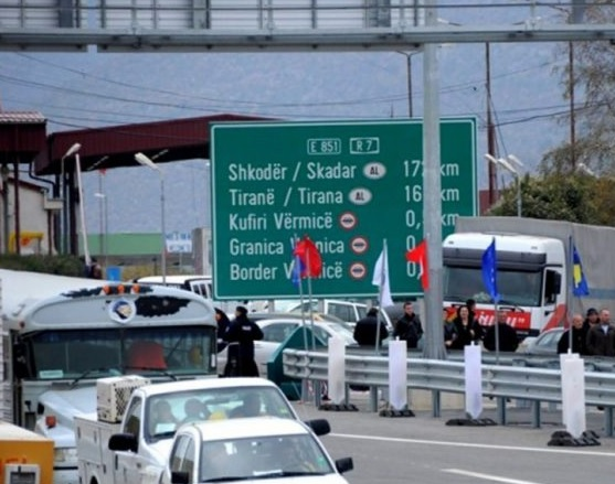 Vërmica customs checkpoint
