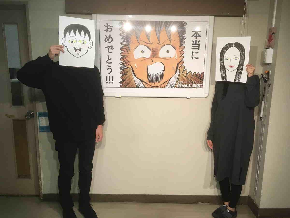Manga Creator Tooru Seino Menikahi Aktris Mitsu Dan